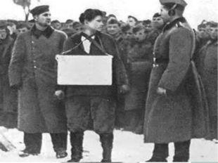 ЛИЧНОСТИ (30) Она в октябре 1941 года добровольно вступила в Красную Армию. Е