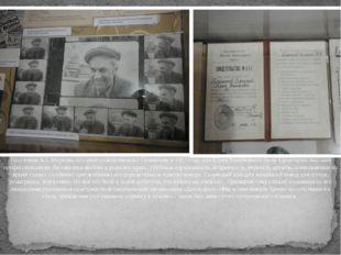 По словам А.С.Маркова, который познакомился с Селенским в 1957 году, для Юри