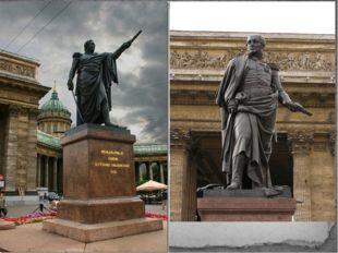 В 1837 году, в честь двадцать пятой годовщины разгрома Наполеона, на площади