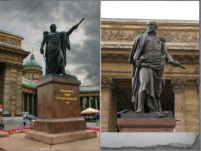 В 1837 году, в честь двадцать пятой годовщины разгрома Наполеона, на площади...