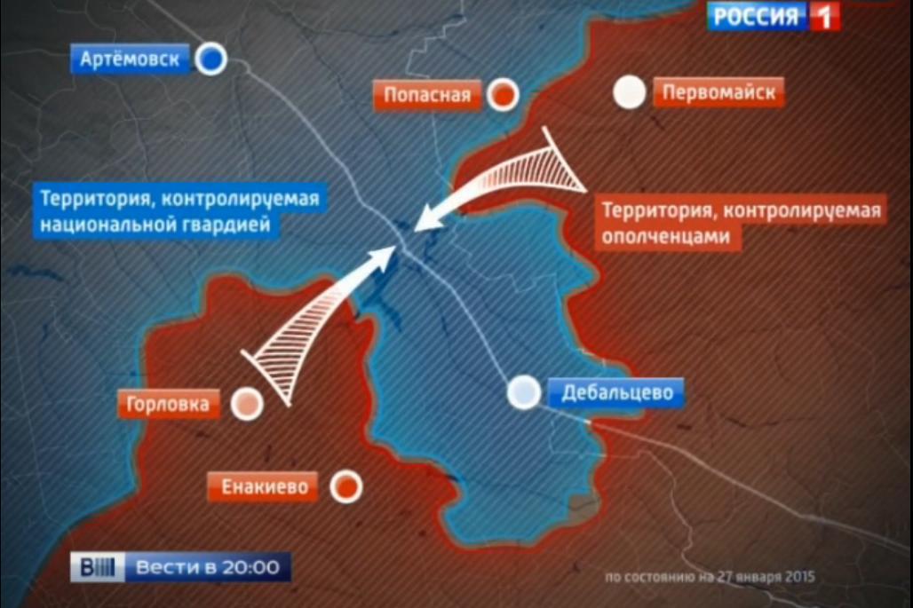 http://russia-insider.com/sites/insider/files/qOSIJzcDoAA.jpg