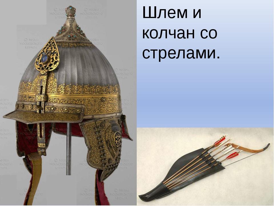 Шлем русского богатыря сделать 79