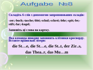 Складіть 6 слів з допомогою запропонованих складів: -zer;-buch;-tasche;-blei;