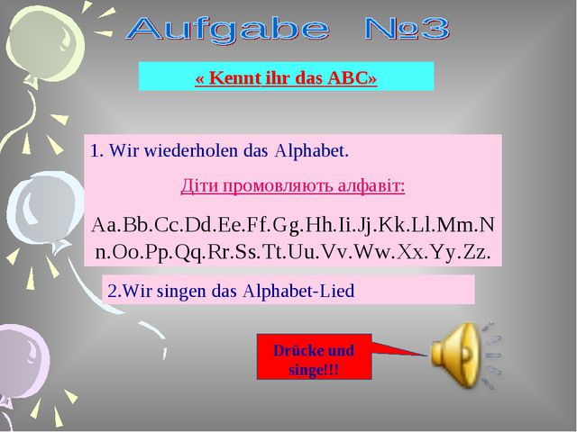 « Kennt ihr das ABC» 1. Wir wiederholen das Alphabet. Діти промовляють алфаві...