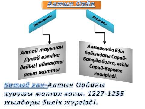 hello_html_m57cc3b0c.jpg