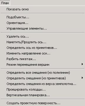 hello_html_m740f8b7.jpg