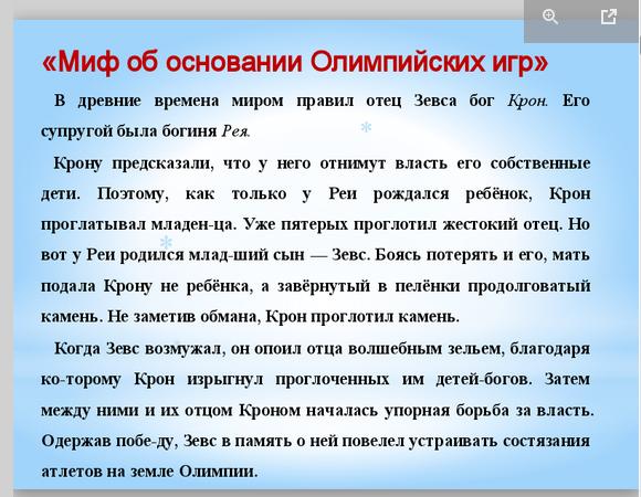 C:\Users\Samsung\Desktop\Безымянный01.png