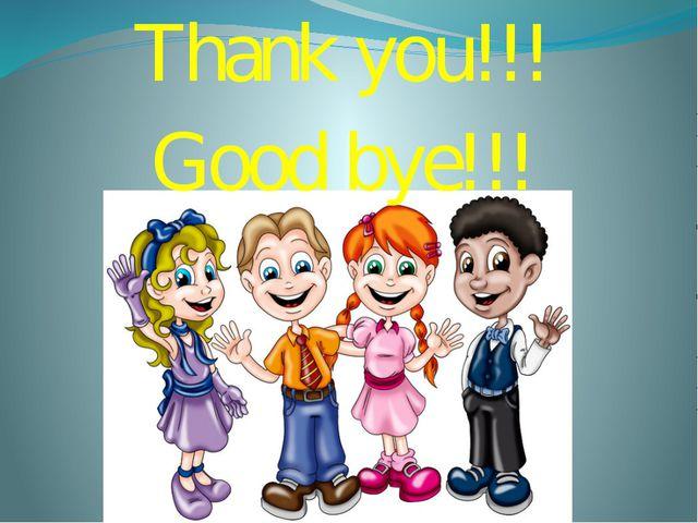 Thank you!!! Good bye!!!