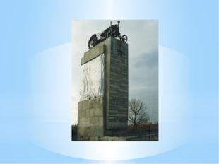 Памятник женщинам-механизаторам женской тракторной бригады Д.М. Гармаш. Был
