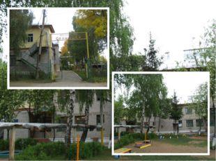 Первый детский сад в д. Баграмово был построен примерно в 1975 году, построй