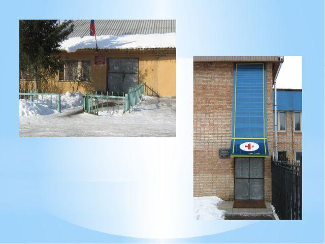 Амбулатория в д. Баграмово была основана в декабре 1988 года. Разместилась о...