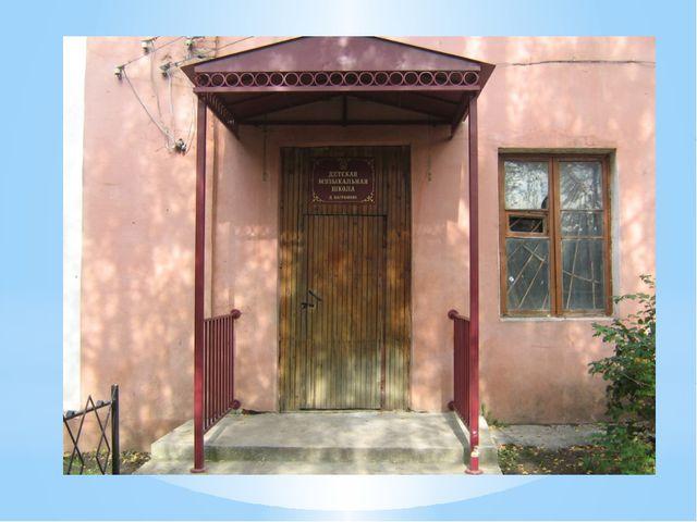 Не так давно, 21 год назад распахнула свои двери Баграмовская музыкальная шк...