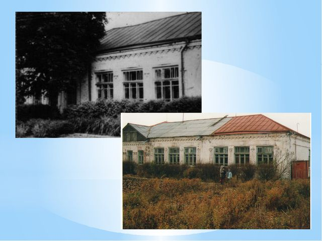 Школа открывается в Баграмове в 1913 году для баграмовских, валищевских де...