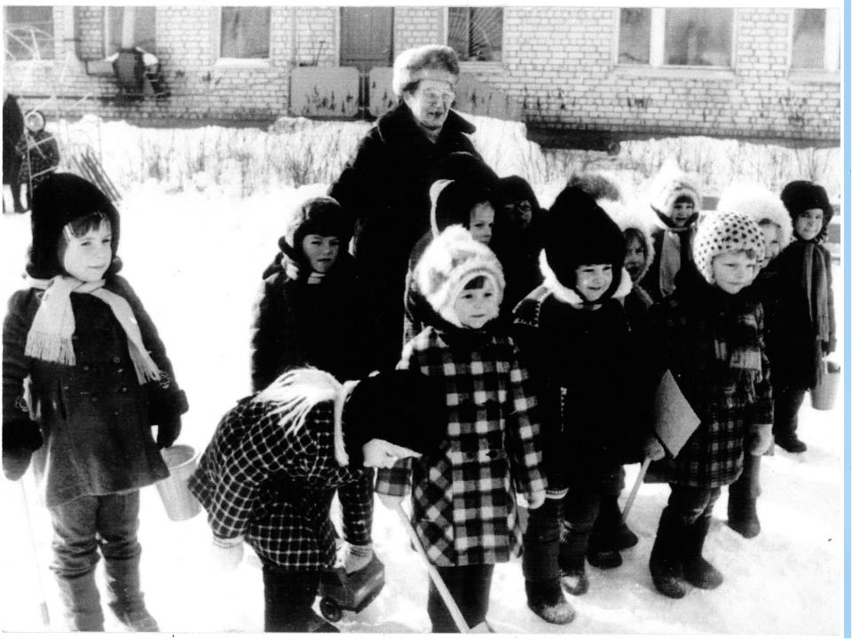Детский сад был построен по инициативе Д. М. Гармаш. Им очень гордилась Дарь...