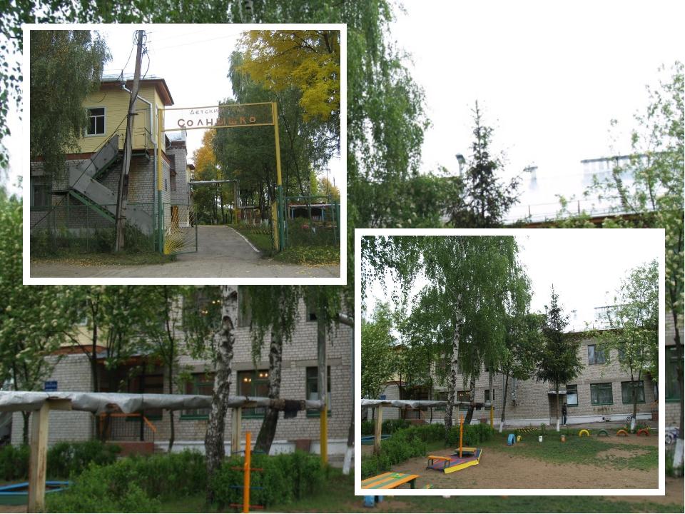 Первый детский сад в д. Баграмово был построен примерно в 1975 году, построй...