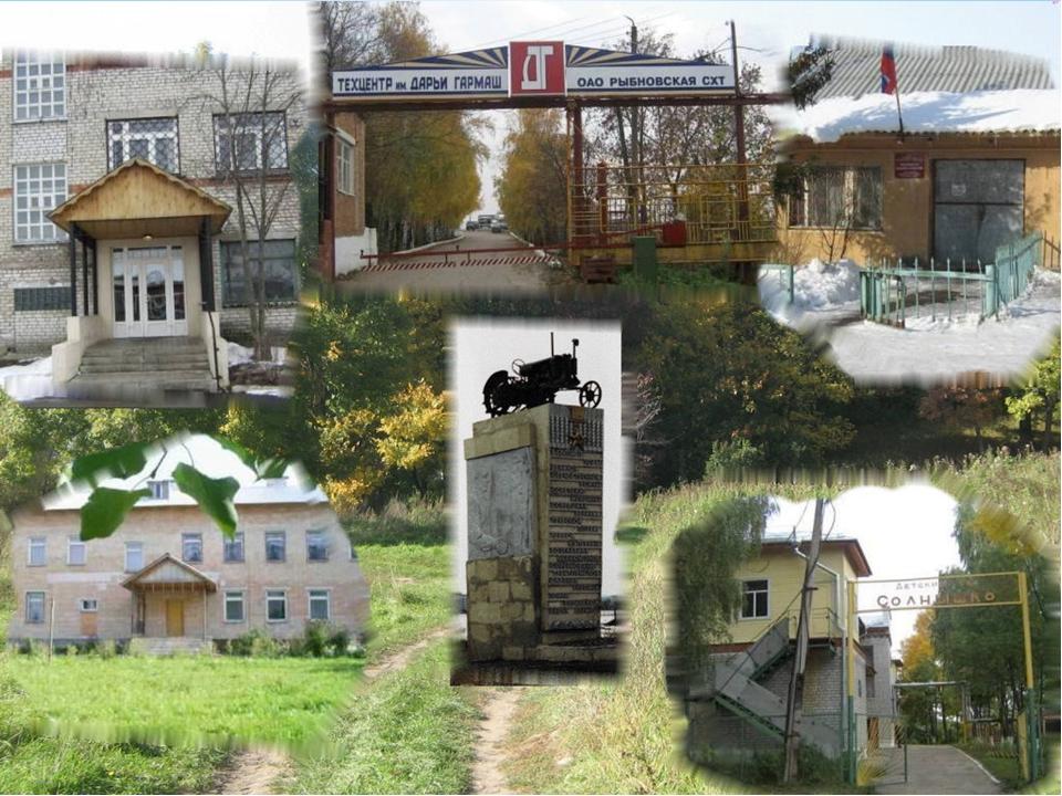 Как вы думаете, что надо делать, что бы наш поселок оставался и дальше таким...