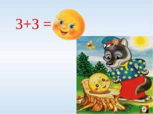 3+3 = 6