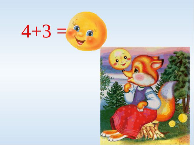 4+3 = 8