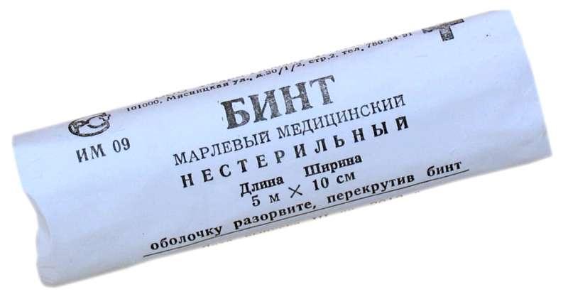 Описание: http://bahili-migom.ru/uploads/prod/6b6739fb806f49b84d67f4bd669ed367.jpg