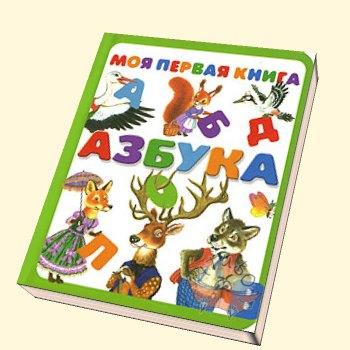 Описание: http://www.chtivo.ru/getpic3d/16775388/350/623551.jpg