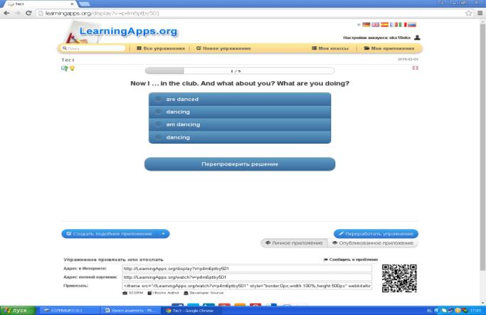 hello_html_m4f0879b3.png
