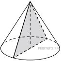 http://math.reshuege.ru/get_file?id=13216