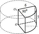http://math.reshuege.ru/get_file?id=16953
