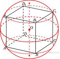 http://math.reshuege.ru/get_file?id=843