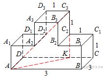 http://math.reshuege.ru/get_file?id=689