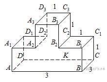 http://math.reshuege.ru/get_file?id=688