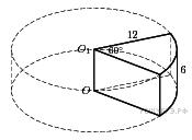 http://math.reshuege.ru/get_file?id=902