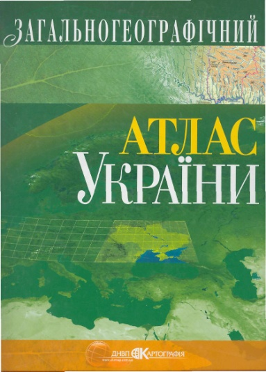 C:\Documents and Settings\User\Рабочий стол\atl.jpg