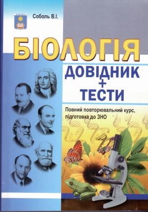 C:\Documents and Settings\User\Рабочий стол\1137_large.jpg