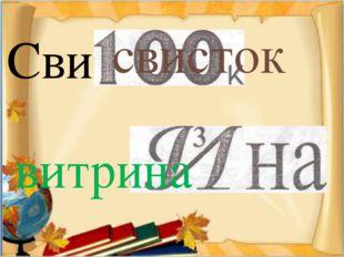 Литература Журнал для педагогов начальной школы Педсовет №4,1993 Журнал для п