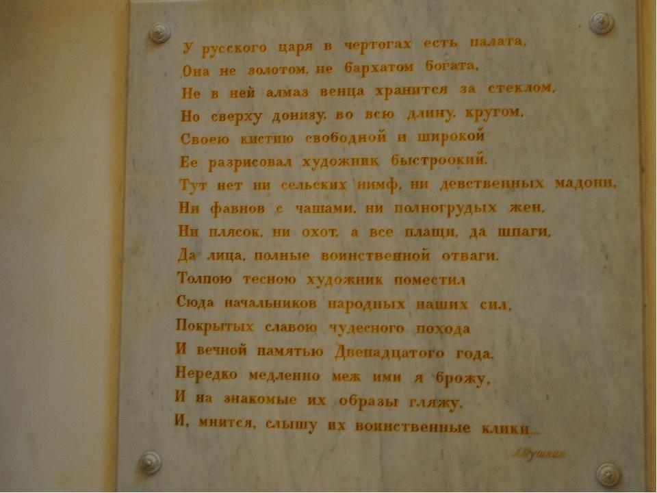 объем цемента у русского царя в чертогах есть палата Домработница выездом рубеж