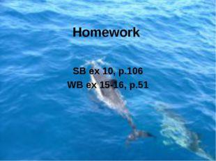 Homework SB ex 10, p.106 WB ex 15-16, p.51