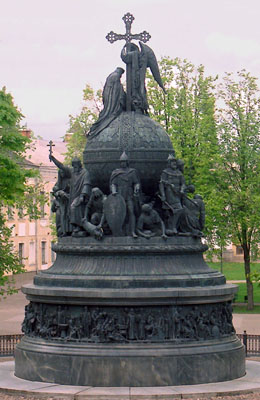 http://region.adm.nov.ru/region/interest/1000.JPG