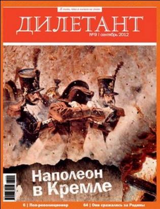 http://stat21.privet.ru/lr/0c26cbaf79b09d5fdc5b559b8b130ab1