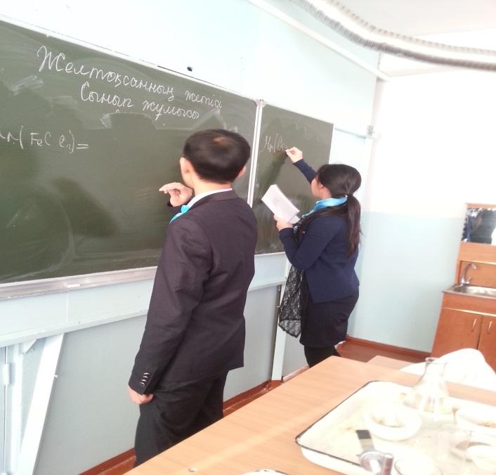 F:\химия\20131207_102810.jpg