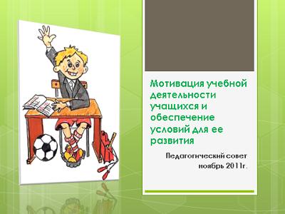 http://2015.pg-mir.ru/uploads/posts/2012-03/1331259625_1-1.png