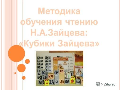 http://images.myshared.ru/5/504014/slide_1.jpg