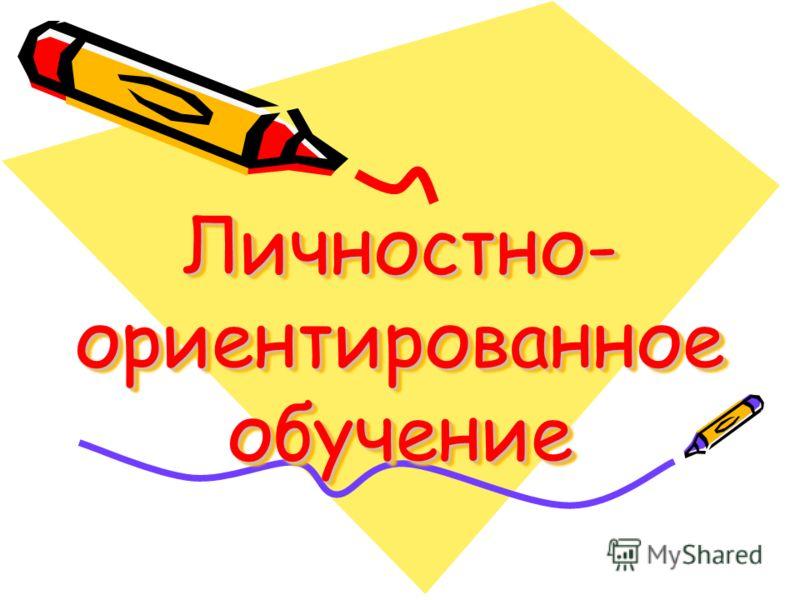 http://images.myshared.ru/4/214234/slide_1.jpg