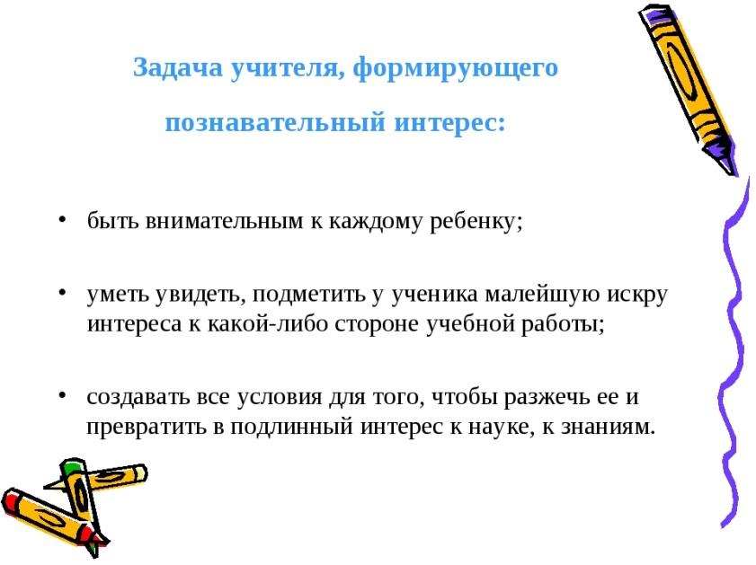 http://fs00.infourok.ru/images/doc/198/225686/img3.jpg