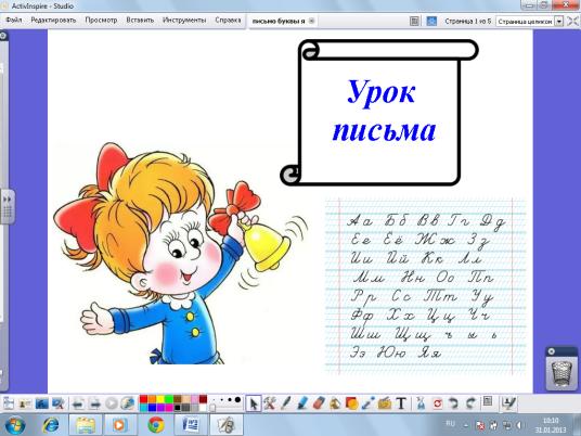 http://5-bal.ru/pars_docs/refs/17/16686/16686_html_2dc712b0.png