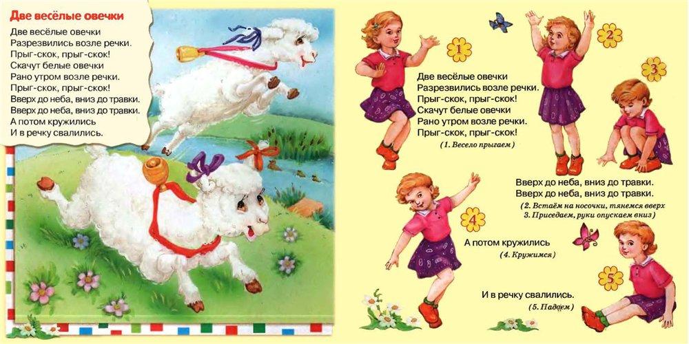 http://www.funlib.ru/cimg/2014/101906/2946743
