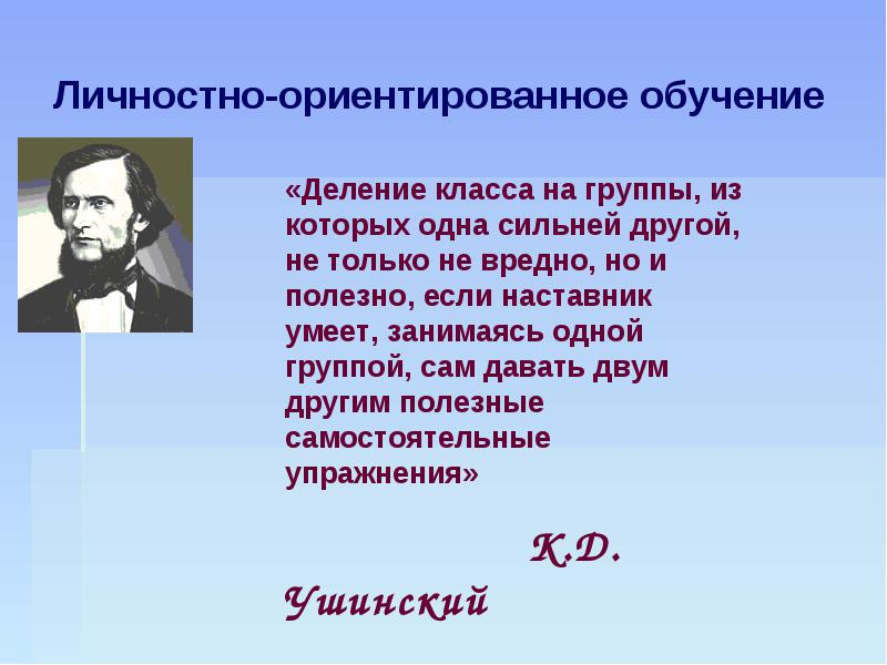 http://uch.znate.ru/tw_files2/urls_10/5/d-4398/img2.jpg