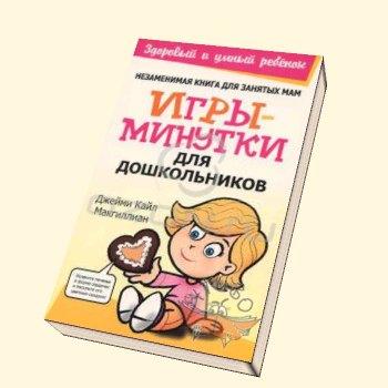 http://www.chtivo.ru/getpic3d/16775388/350/1755900.jpg