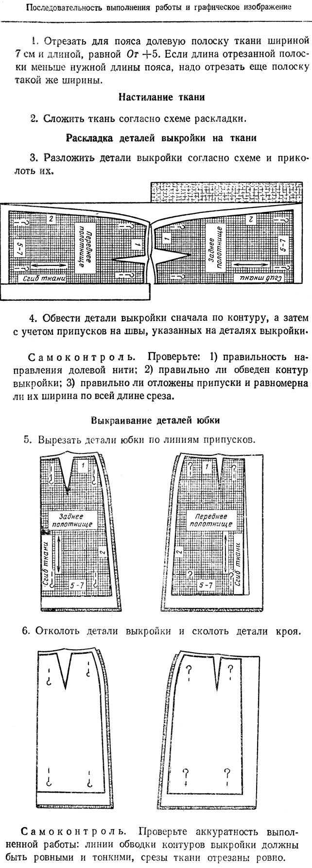 http://pedagogic.ru/books/item/f00/s00/z0000053/pic/000097.jpg