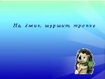 hello_html_74eabff7.png