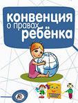 http://im2-tub-ru.yandex.net/i?id=255393874-37-72&n=21